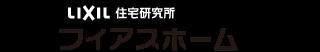 フィアスホーム彦根店ロゴ